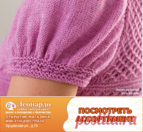 Вязание топа Magnolia узором Звездочка и Маргаритка спицами - Вяжи.ру
