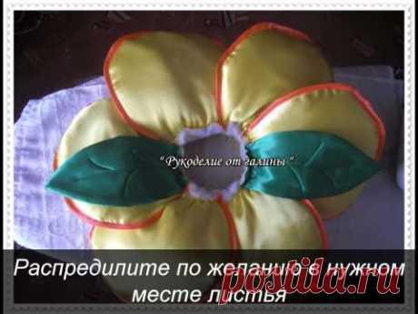 Как сделать декоративную подушку роза: Мастер-класс