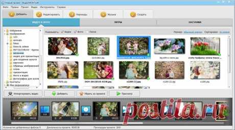 Видео Монтаж 7.0 версия с вмонтированным ключом.