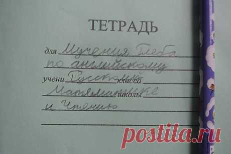 THOUGHT))