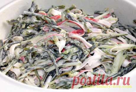 Салат из чесночных стрелок/Сайт с пошаговыми рецептами с фото для тех кто любит готовить
