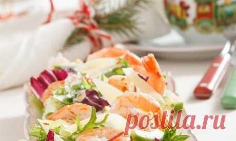 Легкие витаминные салаты: рецепты на Новый год