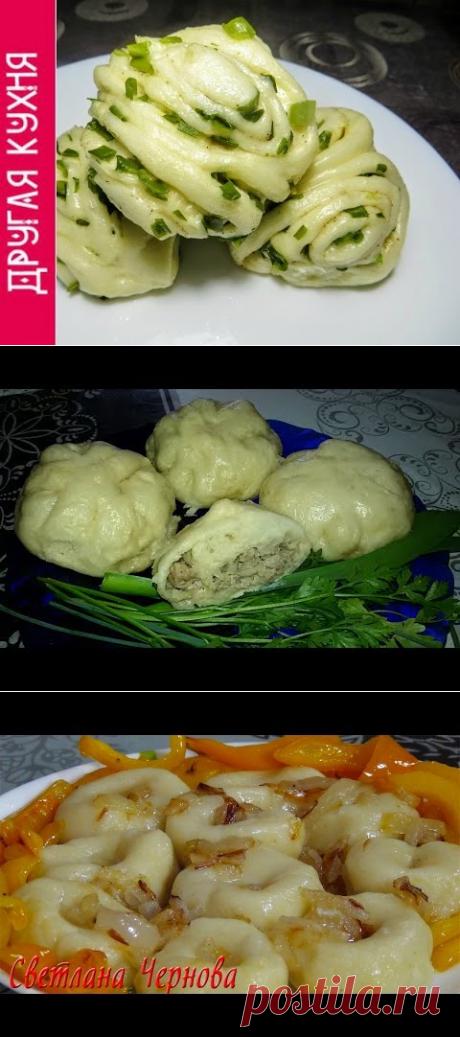 (2) Постные и вкусные блюда. Китайские паровые булочки с зеленым луком. - YouTube