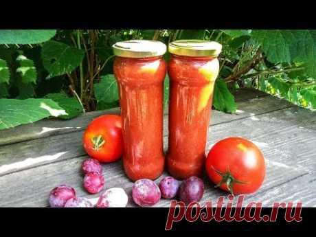 Аджика ( соус) из сливы и томатов на зиму.
