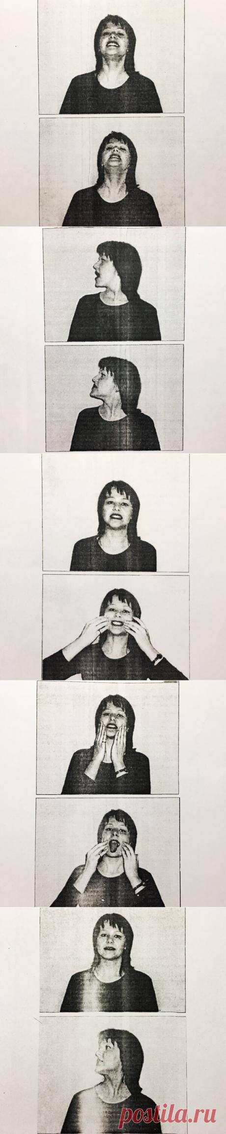 Убираем брыли, второй подбородок, морщины на шее и подтягиваем овал лица | БЮДЖЕТНАЯ КОСМЕТИЧКА | Яндекс Дзен