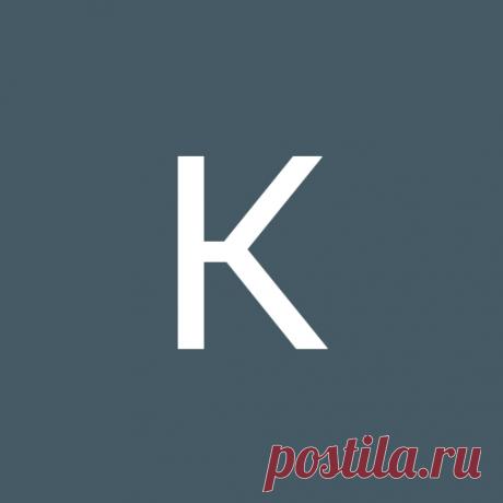 Килеева Надия