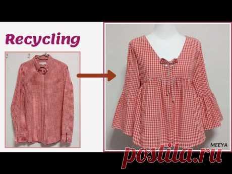DIY Recycling a Shirt |안입는옷 리폼|Reform Old Your Clothes| 남방 리폼|셔츠 리폼| 옷 수선|옷 만들기|Refashion|リフォーム