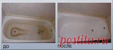 Я не узнала свою ржавую ванну. Раскрою вам секрет белоснежной сантехники