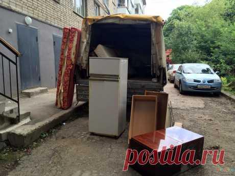 Вывоз старой мебели, быт.техники, хлама на свалку в Смоленске / Alvengo.ru Доска бесплатных объявлений Избавьтесь от старых вещей, неработающей бытовой техники и прочего хлама, который лишает вас пространства. Освободите свой дом от мусора после ремонта или генеральной уборки. Приведите в порядок кварт...