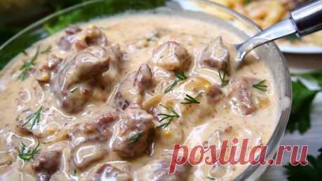 Вкусно - СЛОВАМИ НЕ ПЕРЕДАТЬ! Мясная подлива!   Мясная подлива в луково-сметанном соусе. Мясо получается нежнейшее, а соус просто потрясающе вкусный. Готовится очень просто, все сложили и забыли, это очень удобно! Результат вас не разочарует, гар…