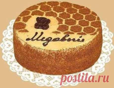 Медовый торт   Тут еда и лучшие рецепты