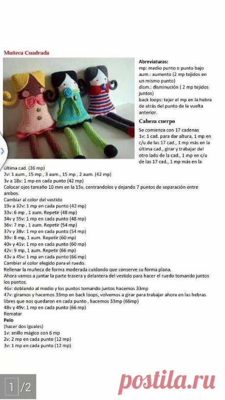 Muñecas cuadradas amigurumi - Patrones gratis