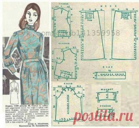 Ретро-выкройки  #платье@dama_vykrojki #верхняя_одежда@dama_vykrojki
