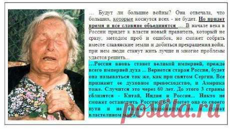 Без Комментарий......))))))