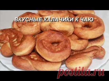 Kalachiki al té (sobre la crema agria), la receta Simple