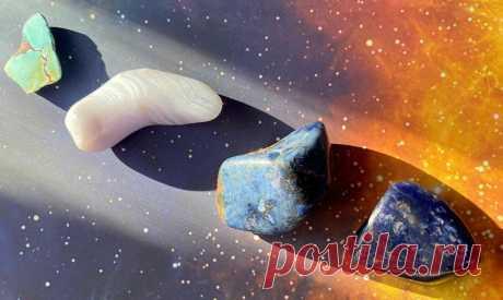 Талисманы по знаку зодиака | Каменные истории | Яндекс Дзен