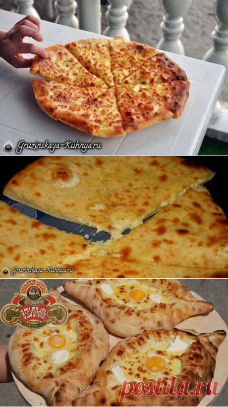 Рецепт теста для ХАЧАПУРИ - Грузинская кухня