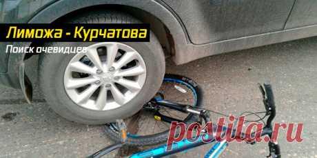 Женщина не спешивалась и попала в ДТП на велосипеде на улице Лиможа. Из-за недопониманий с водителем ищет очевидцев - grodno24.ru