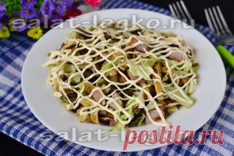 Салат мясной с грибами и яичными блинчиками: рецепт с фото