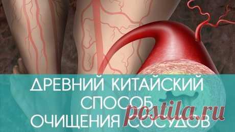 ПОДПИСЫВАЙТЕСЬ https://www.instagram.com/econet.ru/ https://www.facebook.com/econet.ru/ https://t.me/EconetRu https://zen.yandex.ru/id/5b47128bd3726c00aa20a50a https://invite.viber.com/?g2=AQBq3qzCEO0OfUiaLxb5NGLG..
