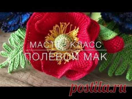 Тунисское вязание от Fritzler Lesya, мастер классы по вязанию цветов Crochet flower pattern.