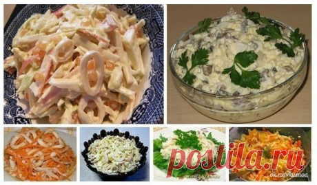 6 простых и вкусных салатов с кальмарами | Самые вкусные кулинарные рецепты