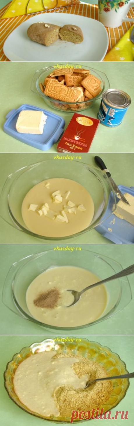 Пирожное картошка   Вкусный день