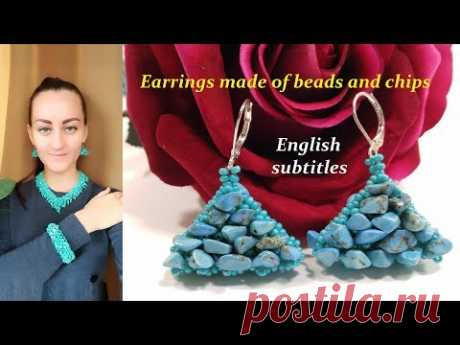 СЕРЬГИ ИЗ БИСЕРА И БУСИН СВОИМИ РУКАМИ/ Bead and Bead Earrings DIY Tutorial
