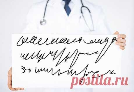 7 утверждений врачей, которые вводят нас в заблуждение | Лайфхакер