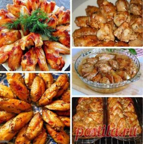 6 простых рецептов приготовления куриных крылышек. 1. Куриные крылышки, запеченные по-простому.  Ингредиенты:  1 кг крылышек куриных, по 1/2 стакана майонеза или сметаны и кетчупа или томатной пасты, перец, соль.  Приготовление: