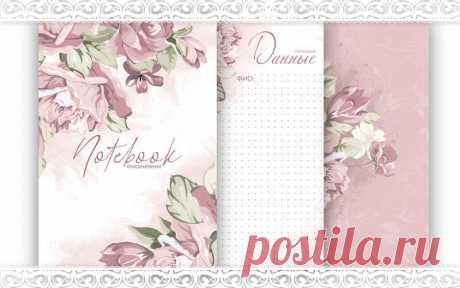 Страницы для ежедневника с розами скачать в высоком качестве, чтобы распечатать.