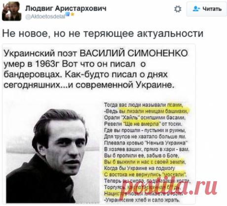 Ucraniano natsi han enviado el envío terrible a Moscú