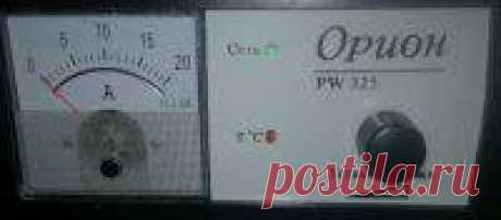 Ремонт Орион PW325 | Самоделки своими руками Принес мне товарищ заводское зарядное устройство Орион PW325, оно не давало никаких признаков жизни