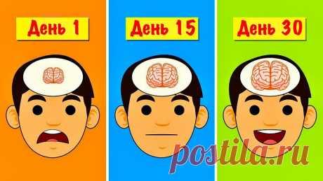 14 странных упражнения для ясности ума и усиления памяти