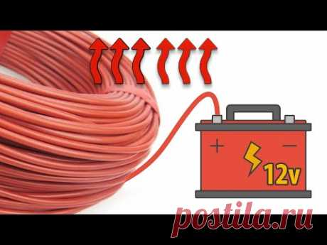 Как подобрать греющий кабель 12 вольт ?