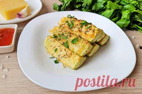 Кабачковые «дольки» с сыром и чесноком – мало, сколько ни приготовь - БУДЕТ ВКУСНО! - медиаплатформа МирТесен
