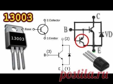 🚀 Транзистор 13003 это почти ✅ Микросхема