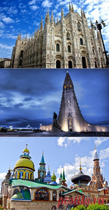 25 уникальнейших храмов мира / Туристический спутник