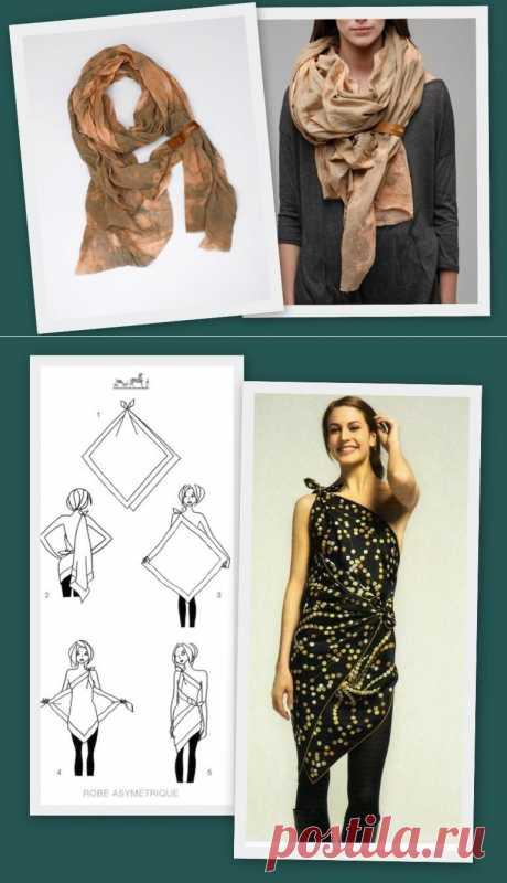 Пара новых идей как носить платок (Lo) / Как носить? / Модный сайт о стильной переделке одежды и интерьера