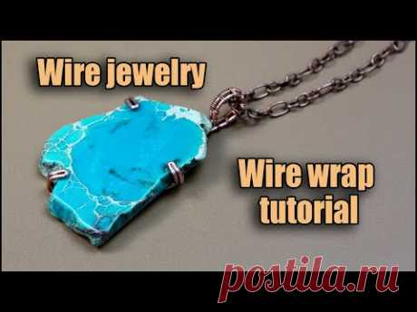 How do you wrap gemstones with wire? Wire wrap tutorials - wire wrapped pendant.