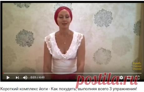 Здоровый образ жизни   Валерия Виноградова   Фотографии и ...