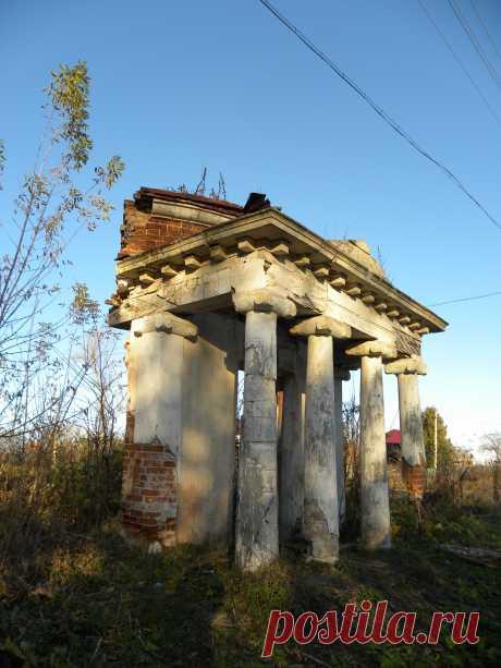 Руины ротонды рядом с усадьбой.