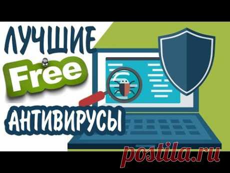 The best FREE ANTIVIRUSES for Windows! FULL AND HONEST REVIEW!