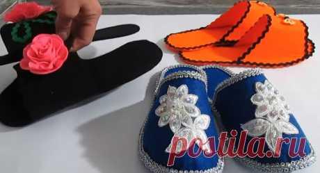Tres maestro de la clase de la fabricación de las zapatillas de casa para los invitados \u000d\u000a\u000d\u000aMiren 3 ideas de las zapatillas de casa para los invitados. Se puede borrar tales zapatillas, solamente las manos y muy exacto. Los invitados son no tan a menudo, así que hasta el primer lavado las zapatillas servirán mucho tiempo. Las zapatillas con …