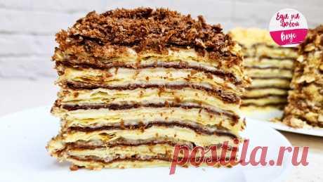 Больше не ломаю голову какой торт приготовить на Рождество! Нашла изумительный новый рецепт Наполеона со вкусом мороженого | Еда на любой Вкус MIX | Яндекс Дзен