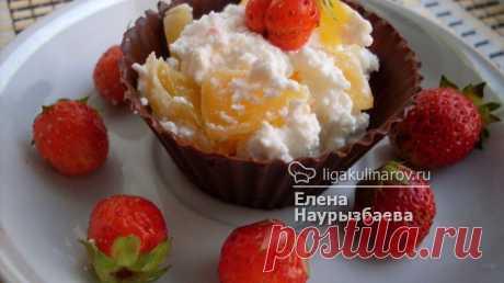 Творожный десерт в шоколадной корзинке - пошаговый рецепт с фото от Лиги Кулинаров. Рецепт творожного десерта в шоколадной корзинке