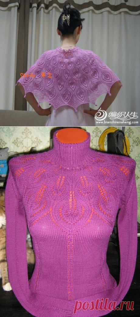 Шаль и свитер спицами