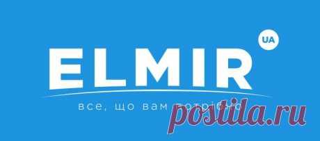 Результаты поиска по запросу «КОЛЛАГЕН»  | Elmir.ua  Результаты поиска по запросу «КОЛЛАГЕН» в интернет-магазине Elmir.ua +38 (057) 728-30-08: доставка в любую точку страны. Описание, отзывы, характеристики.