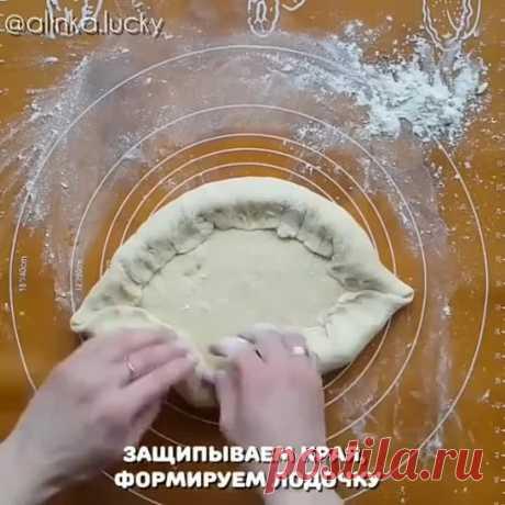 ХАЧАПУРИ ПО-АДЖАРСКИ.mp4