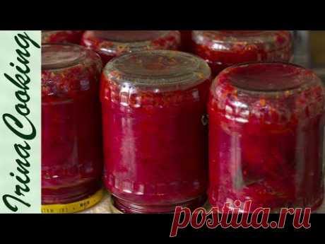 El ACOPIO PARA la SOPA de remolacha para el invierno - BORSCHEVKA | Preserved borsch ingredients for winter season - YouTube